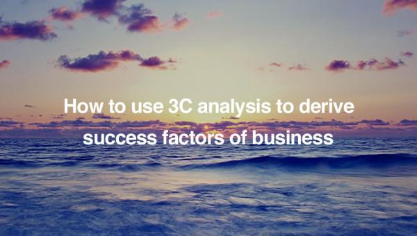 3C分析を活用して事業の成功要因を導きだす方法